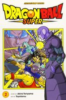 Dragon Ball Super Volume 02